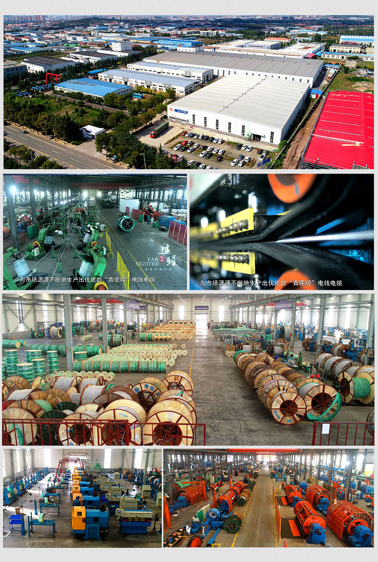 MC cable electrical wire stranded types of armored cable Copper conductors THHN/THWN insulation Aluminum armored